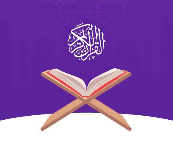 Quran Tajweed and Recitation for Adults