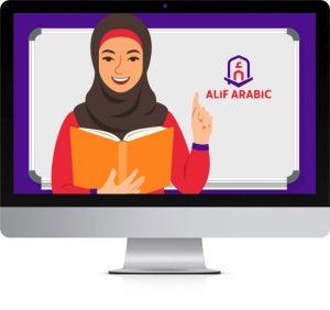 online quran tutors