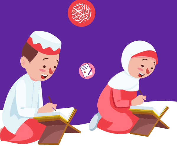 Quran Memorization for Adults