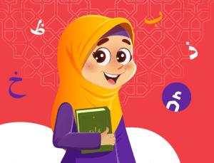 Online Quran Tajweed Course