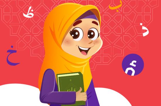 Quran Tajweed and Recitation for Kids