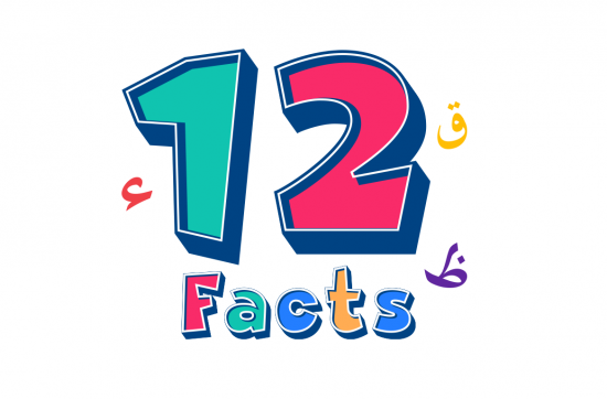 12 Facts You Might Not Know About the Arabic Language