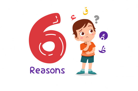 6 reasons why is it important to teach your child Arabic at a young age