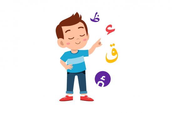 Learn to Speak Arabic