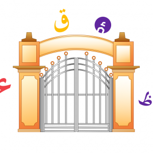Online Arabic Classes: Your Gateway to a New Horizon