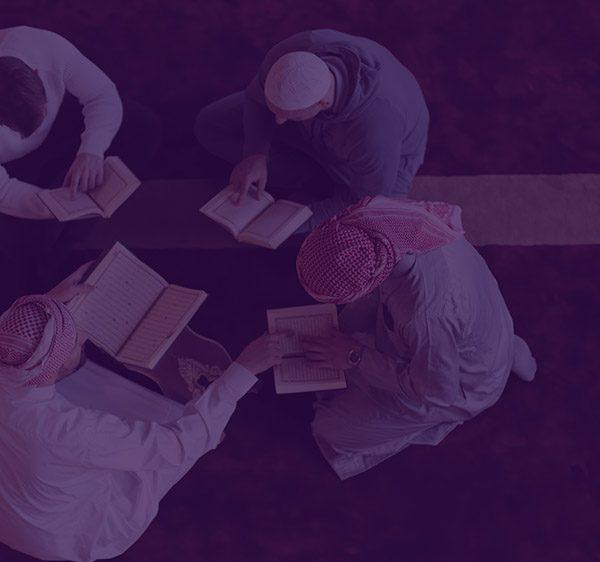 Qur'an Halaqa
