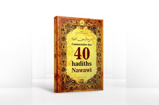 40 Nawawi Hadiths